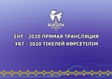«Ознакомительная встреча партнеров проекта kazdual – внедрение дуальной системы в казахстане»